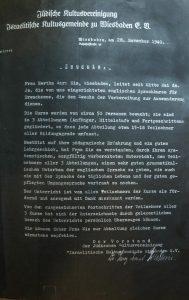 Hertha Eis Ness Zeugnis Kultusgemeinde Wiesbaden